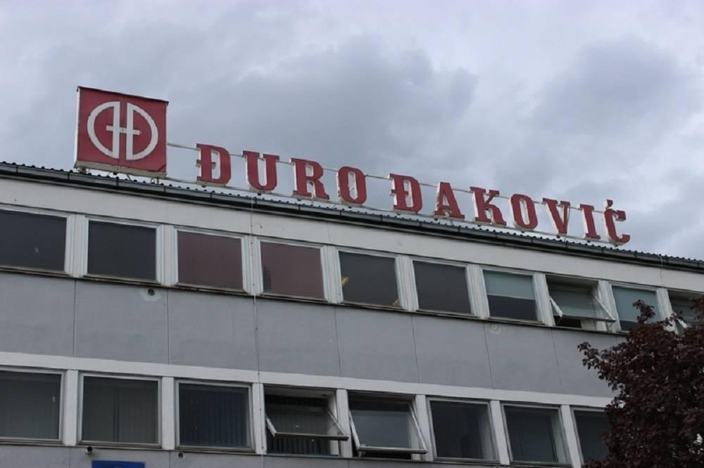Đuro Đaković do kapitala i prodajom zgrada, livade, hala i strojeva