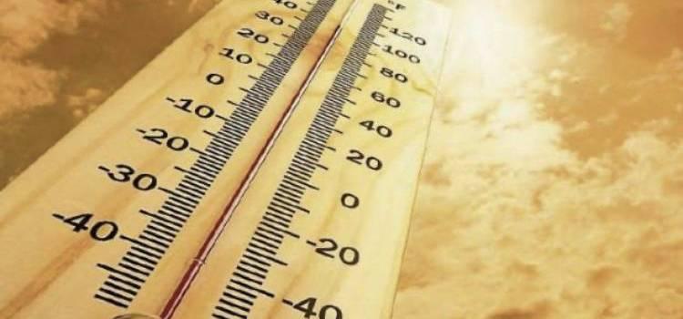Najviša temperatura oko 32 °C