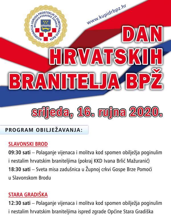 Čestitamo dan branitelja Brodsko-posavske županije