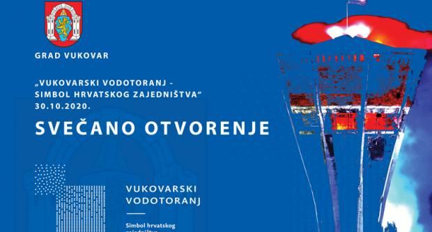 Evo gdje ćete sve moći online pratiti svečano otvorenje Vukovarskog vodotornja