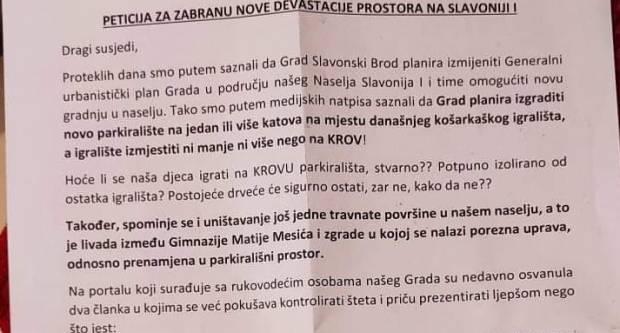 Peticija stanovnika brodskog naselja