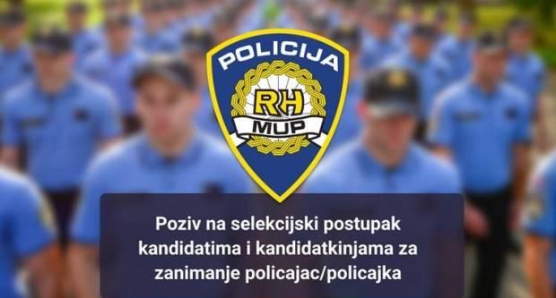 Poziv na selekcijski postupak kandidatima/kandidatkinjama za upis u Program srednjoškolskog obrazovanja odraslih za zanimanje policajac/policajka