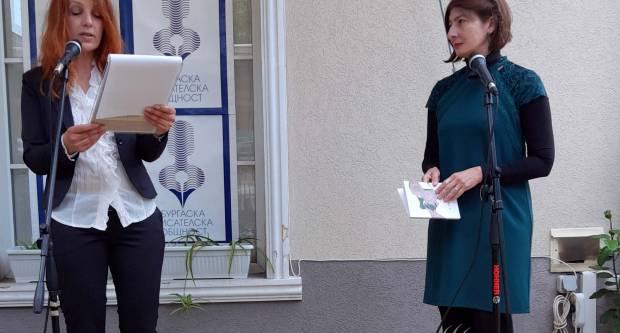 Požeška književnica predstavljala Hrvatsku na festivalu ʺSveto slovoʺ u Bugarskoj