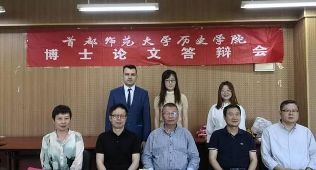 Požeški profesor Goran Đurđević postao docent na Pekinškom sveučilištu za strane studije