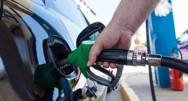 Značajno poskupljenje goriva