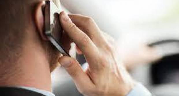 Ukoliko primite poziv s ovog broja, ne javljajte se!