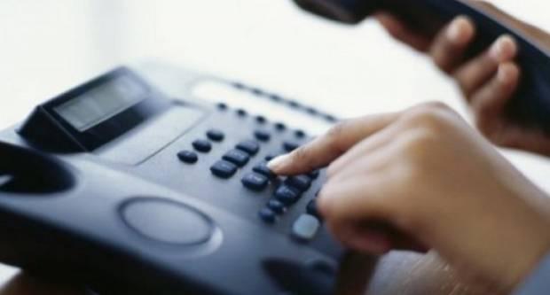 ʺHarajuʺ prijevare s inozemnih telefonskih brojeva, budite oprezni!