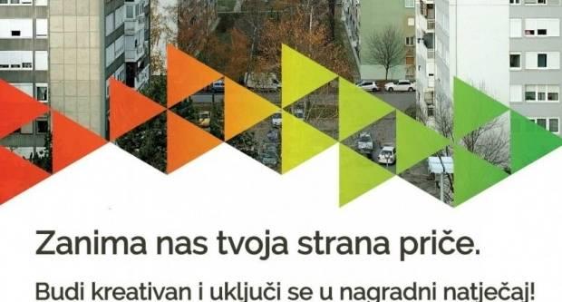 """Nagradni natječaj u okviru nacionalnog projekta """"Obnovljene zgrade – više štede, više vrijede!"""""""
