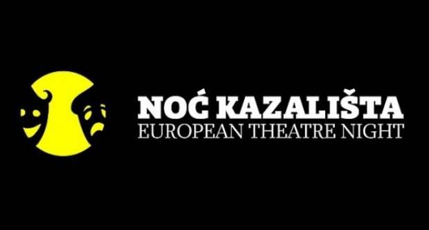 Noć Kazališta u Hrvatskom domu
