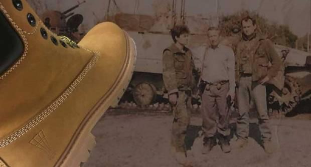 Priča o ʺZengamaʺ, čizme koje su sve popularnije