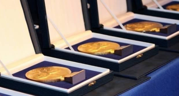 Objavljen Oglas o davanju prijedloga za dodjelu javnih priznanja Grada Požege u 2019. godini