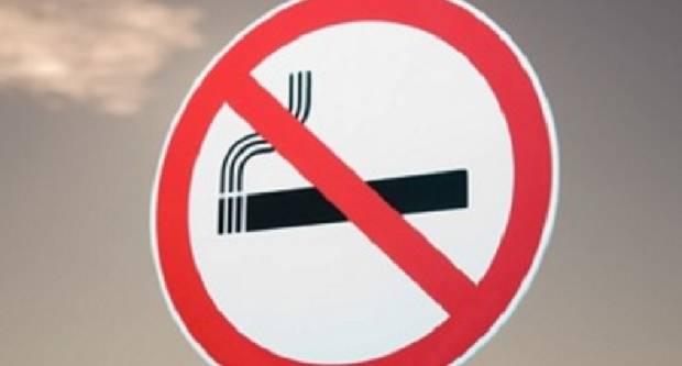 Potpuna zabrana pušenja na ulici, prodaja alkohola na benzinskim stanicama...?