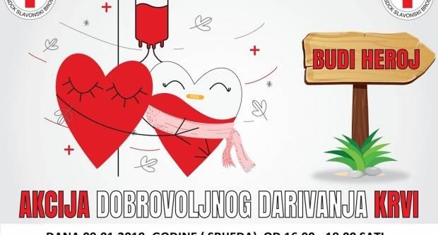 Pridružite nam se u akciji dobrovoljnog darivanja krvi u Donjim Andrijevcima