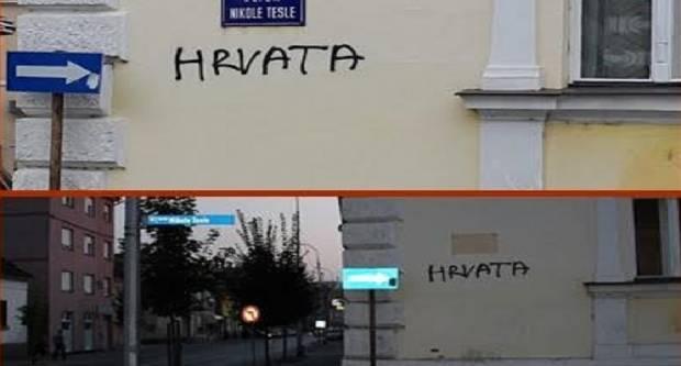 SLAVONSKI BROD - Ulica Nikole Tesle - Hrvata, ili Srbina