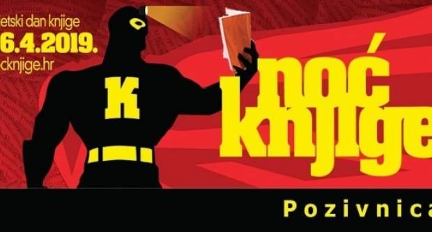 Noć knjige 2019.: učlanite se besplatno u knjižnicu!