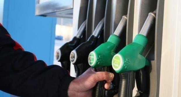 Pale cijene goriva