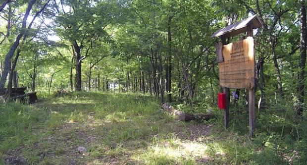 Na Papuku preminuo planinar nakon što mu je pozlilo