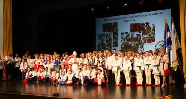 U Slavonskom Brodu održana 12. Središnja manifestacija Ukrajinaca Republike Hrvatske