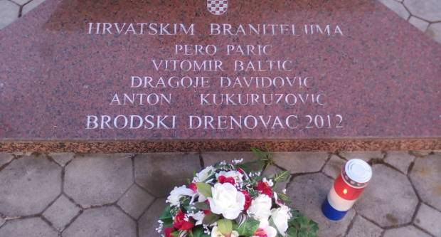 Dođite na Drenovački memorijalni turnir 12. i 13. srpnja