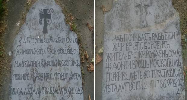 Dva Cincara, i dvije tajanstvene grobnice u centru grada podigli političku buru i oluju