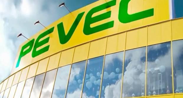 Pevec najavio otvaranje novog trgovačkog centra u Slavonskom Brodu