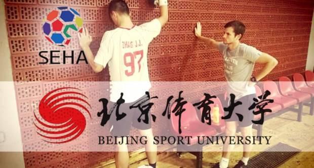 Dino Prohaska: Pakračanin u kineskom rukometnom projektu