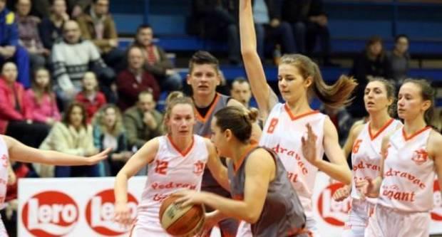 """Ovog vikenda košarkaški turnir """"Zlatna dolina 2019"""""""