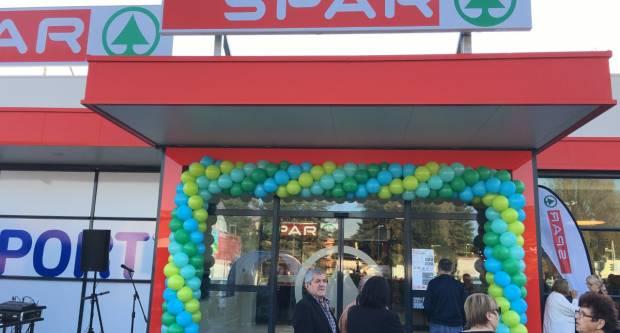 OTVOREN POŽEŠKI SHOPPING CENTAR: Požega Shopping Capitol svečano otvorio svoja vrata