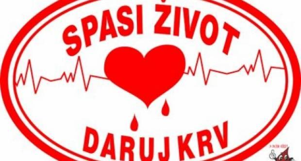 Četvrta ovogodišnja akcija dobrovoljnog darivanja krvi u Pakracu i Lipiku