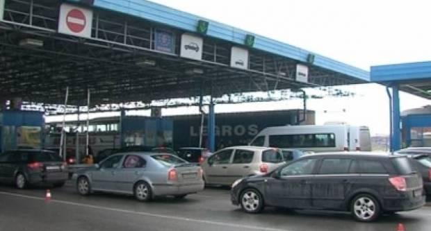 IZNIMNO VAŽNO: Upute za prelazak državne granice