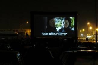Valentinovo 2015.: Pumino drive-in kino na parkiralištu Colora